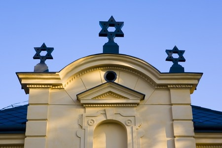 בית מדרש ישראלי לנוער
