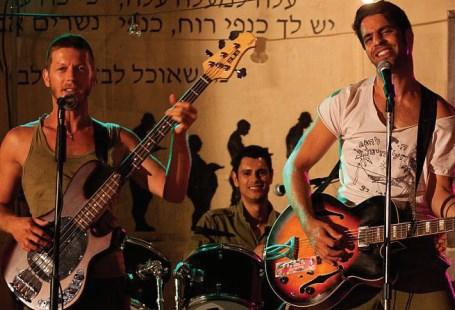 דוקולנוע: הלהקה האחרונה בלבנון