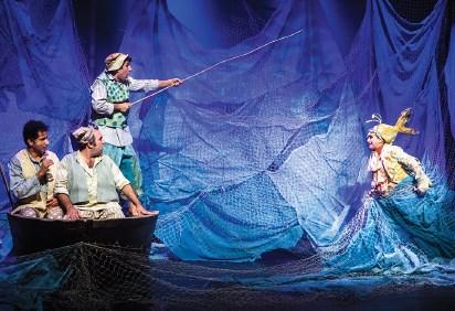 הצגת ילדים: הדייג ודג הזהב